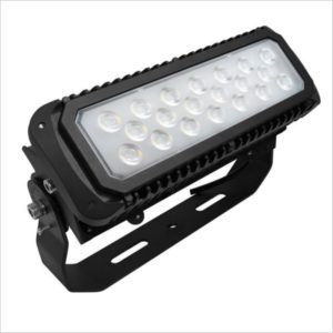 Projecteur led industriel hpo 75W