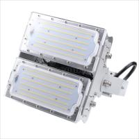 Projecteur-led-200w-philips-hpo-1.png